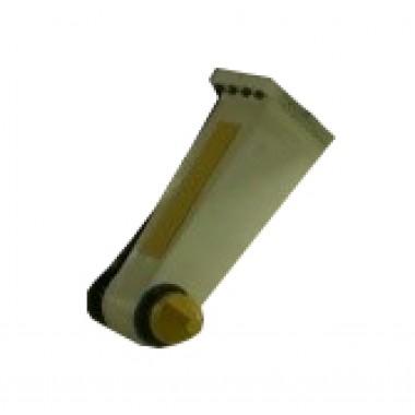 Плечо электромеханического раската